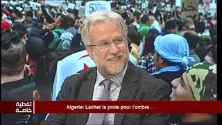Algérie: Lâcher la proie pour l'ombre…