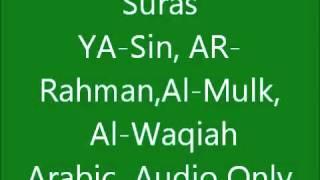 Video Surah Al Waqiah,Al Mulk Yasin Ar Rahman MP3, 3GP, MP4, WEBM, AVI, FLV Maret 2019