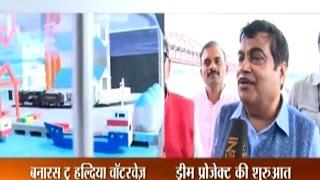 Haldia India  city photos : Nitin Gadkari Flags-off the Trial of Varanasi-Haldia Waterway Project
