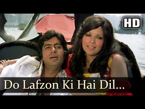 Do Lafzon Ki Hai Dil Ki Kahani - Amitabh - Zeenat Aman - The Great Gambler - Old Hindi Songs