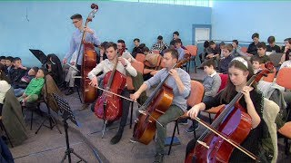 Orchestra – Bunatatile Domnului nu se sfarsesc