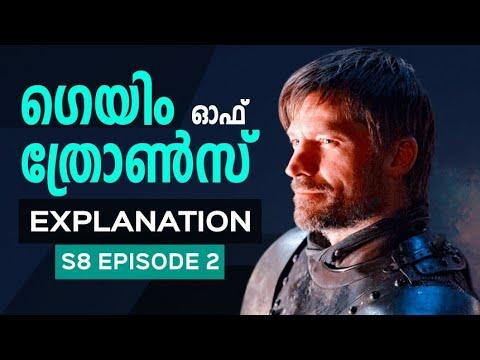 Game of thrones season 8 episode 2 explanation   Reeload Media