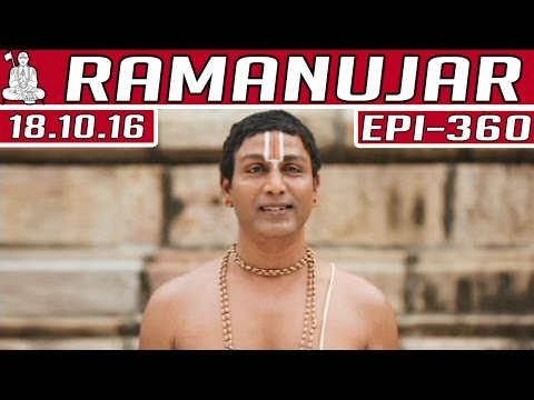 Ramanujar | Epi 360 | 18/10/2016 |  Kalaignar TV