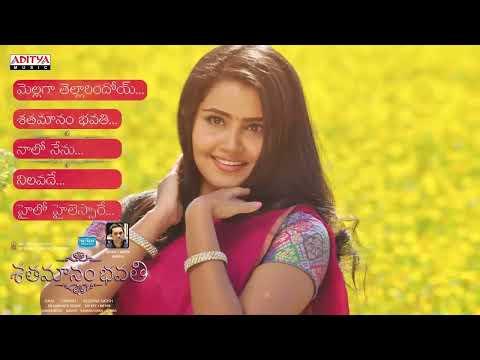 Download Shatamanam Bhavati Telugu Movie Full Songs Jukebox    Sharwanand, Anupama, Mickey J Meyer HD Video