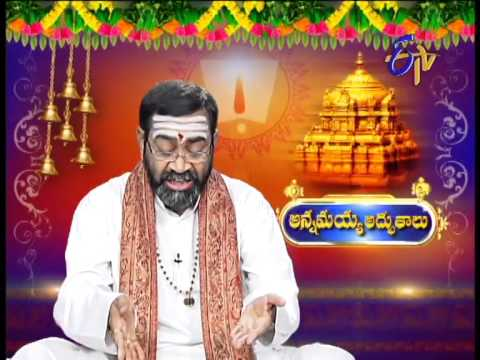 Annamayya Adbutaalu - ???????? ????????? - 9th March 2014- Saamavedam Shanmuka Sharma - 205 10 March 2014 08 AM