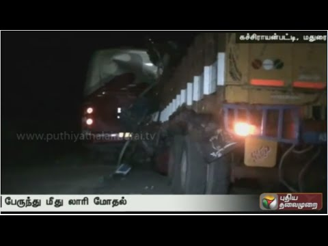 Three-killed-and-over-10-injured-in-a-road-accident-near-Melur-Madurai-district-12-03-2016