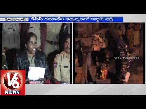 Police Cardon  Search operation in Uppal  Hyderabad 29012015
