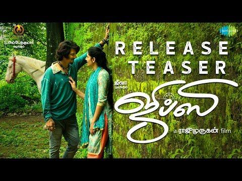 Gypsy Tamil movie Official Trailer