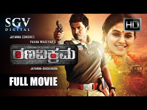 Ranavikrama - Kannada Full HD Movie | Kannada New Movies | Puneeth Rajkumar, Ada Sharma, Anjali