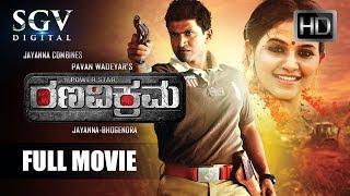 Video Ranavikrama - Kannada Full HD Movie | Kannada New Movies | Puneeth Rajkumar, Ada Sharma, Anjali MP3, 3GP, MP4, WEBM, AVI, FLV September 2018