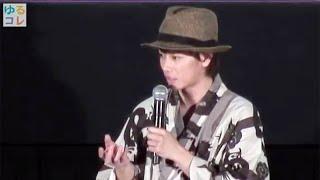 【ゆるコレ】少年時代の夏休みの過ごし方 〜佐藤健編〜
