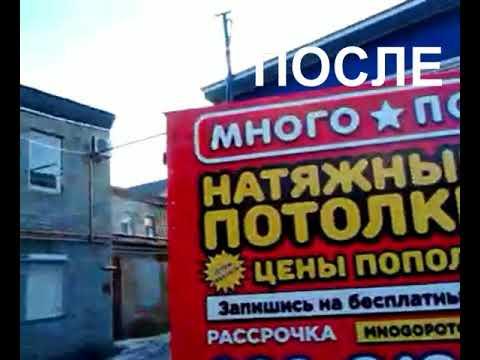 Тент с рекламой на Газель Много потолков Пензатент