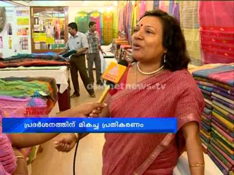Bengali weaving exhibition  at Trivandrum : Chuttuvattom News 29 July 2014 08 PM