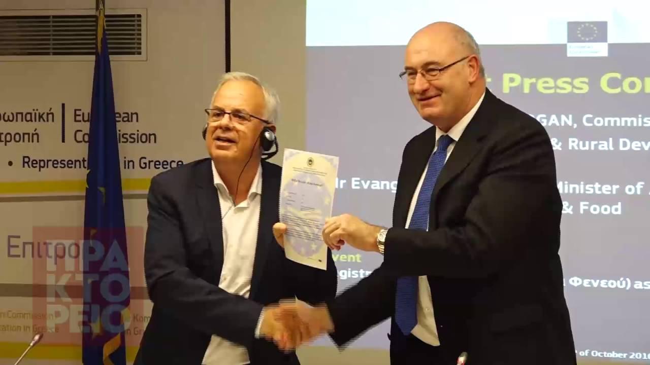 Φιλ Χόγκαν: Η ΕΕ προστατεύει 269 ελληνικές ονομασίες γεωγραφικής ένδειξης