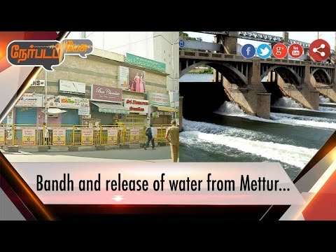 Nerpada-Pesu-Promo-Bandh-and-release-of-water-from-Mettur-16-09-16-Puthiya-Thalaimurai-TV