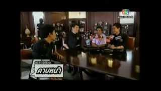 School Bus First Class 30 September 2012 - Thai Variety Game Show
