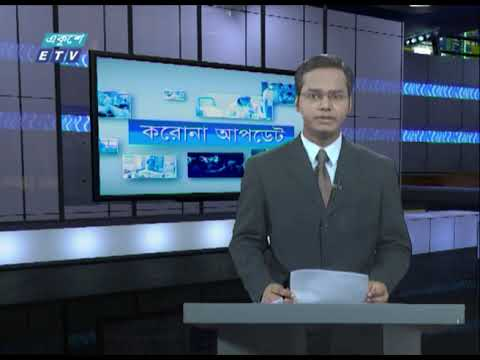 Coronavirus Special Bulletin || 01 PM || 27 March 2020 || ETV News