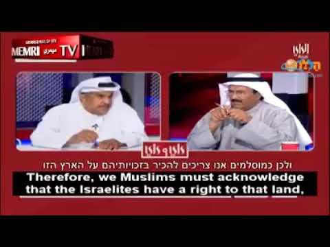 במדינות ערב משנים תפיסה לגבי ישראל
