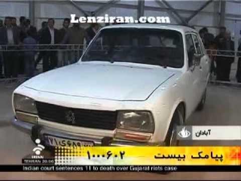 Ahmadinejad car sold 2 ,5 Million USD in charity fundraising