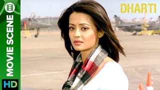 Click here to watch Punjabi movies, music & more - http://bit.ly/PunjabiMoviesAndMoreJimmy Shergill an air force pilot is sent to Punjab for the promotion of air force university. Surveen Chawla goes to sea him off & gets emotional when he leaves.Movie: DhartiCast: Jimmy Shergill, Surveen Chawla, Rannvijay Singh, Rahul Dev, Prem Chopra, & Jaspal BhattiDirected By: Navaniat SinghProduced By: Darshan Singh Grewal, J.S.Kataria & Jimmy ShergillTo watch more log on to http://www.erosnow.comFor all the updates on our movies and more:https://www.youtube.com/ErosNowPunjabihttps://twitter.com/#!/ErosNowhttps://www.facebook.com/ErosNowhttps://www.facebook.com/erosmusicindiahttps://plus.google.com/+erosentertainmenthttps://www.instagram.com/eros_nowhttp://www.dailymotion.com/ErosNowhttps://vine.co/ErosNow http://blog.erosnow.com