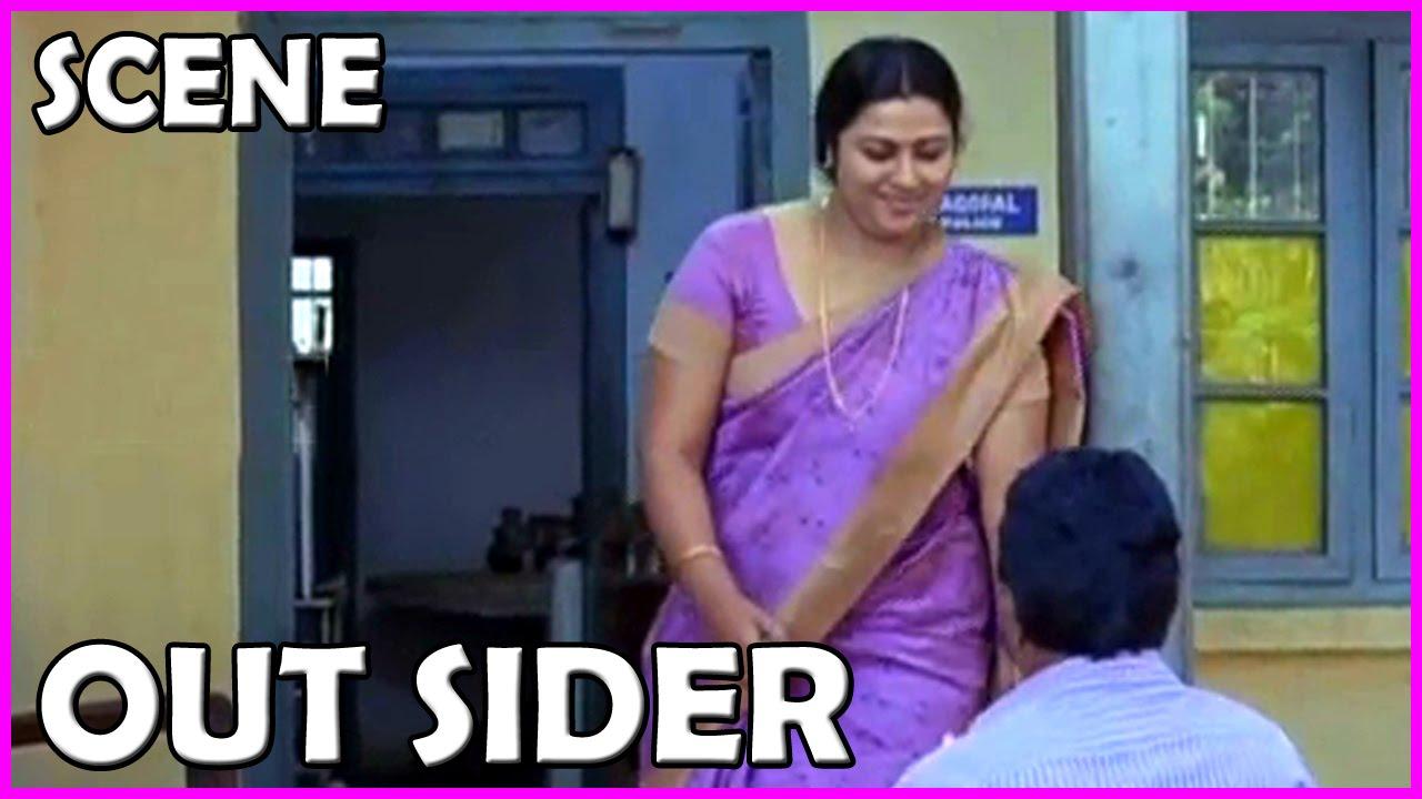 Out Sider – Tamil Movies Scene – Sreenivasan , Indrajith