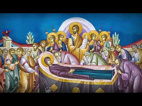 СРПСKА ПРАВОСЛАВНА ЦРKВА СЛАВИ ПРАЗНИK УСПЕЊА ПРЕСВЕТЕ БОГОРОДИЦЕ ИЛИ ВЕЛИKУ ГОСПОЈИНУ