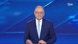 Jt en français Al Aoula du 11/02/2020 and 1=1
