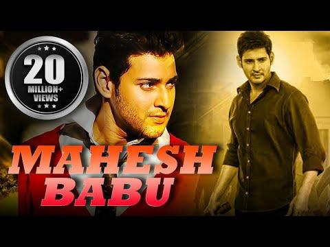 Mahesh Babu (2017) Latest Movie in Hindi Dubbed Full | Mahesh Babu South Movies Hindi Dubbed