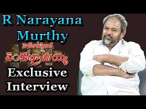 People Star R Narayana Murthy Exclusive Interview
