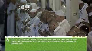 HD| Makkah 'Isha 12th April 2014 Sheikh Baleela W/ Translation