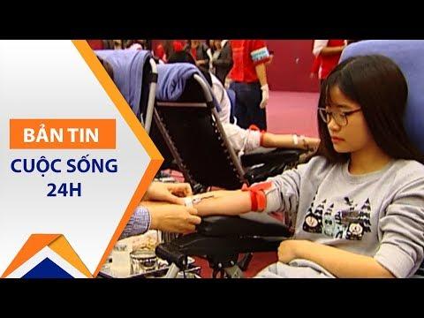 Gặp gỡ gia đình hiến máu hàng trăm lần | VTC1 - Thời lượng: 2 phút, 51 giây.