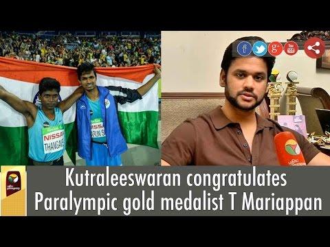 Kutraleeswaran-congratulates-Paralympic-gold-medalist-T-Mariappan