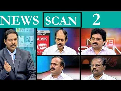 How Chandra Babu Can ReBuild Vizag ? News Scan  Part -2 :TV5News