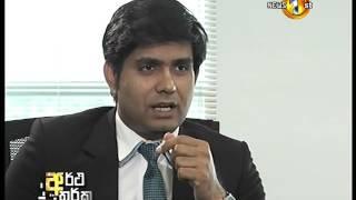 Artha Tharka 05.07.2017 Sirasa TV