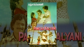 Pancha Kalyani (Full Movie) - Watch Free Full Length Tamil Movie Online