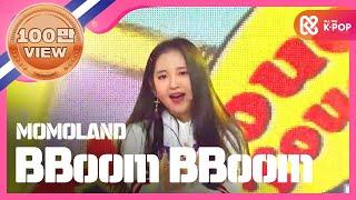 Video Show Champion EP.255 MOMOLAND - BBoom BBoom [모모랜드 - 뿜뿜] MP3, 3GP, MP4, WEBM, AVI, FLV Januari 2018