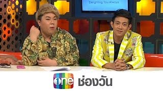 Station Sansap 27 January 2014 - Thai Talk Show