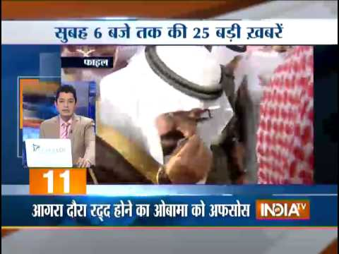 5 minute - India TV News: 5 minute 25 khabrein | January 9, 2015 Subscribe to Official India TV YouTube channel here: http://goo.gl/5Mcn62 Social Media Links: Facebook : https://www.facebook.com/indiatv...
