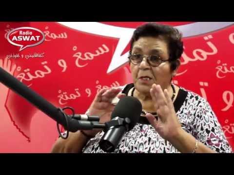 قصة مؤثرة و رسائل قوية على لسان عائشة الشنا و كذبة الإسم المستعار