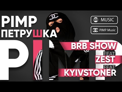 Big Russian Boss Show #26 – Kyivstoner (Часть 1)