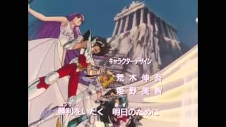 Video Saint seiya - Sumpahku ( Soldier Dream ) Indonesia dub. MP3, 3GP, MP4, WEBM, AVI, FLV Desember 2018