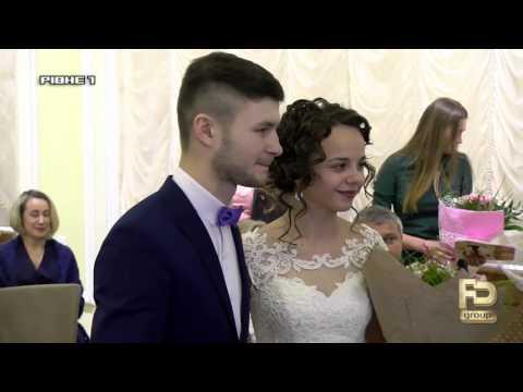 Шлюб за добу: кому в Рівному пощастило одружитися швидко і безкоштовно? [ВІДЕО]