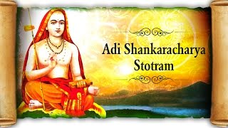 Adi Shankaracharya Stotram  Dwadasha Panjarika Stotram