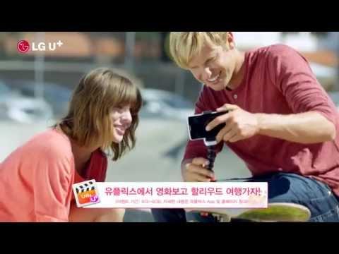 Video of 유플릭스 무비 tvG - 영화 미드 추천 다운 무료