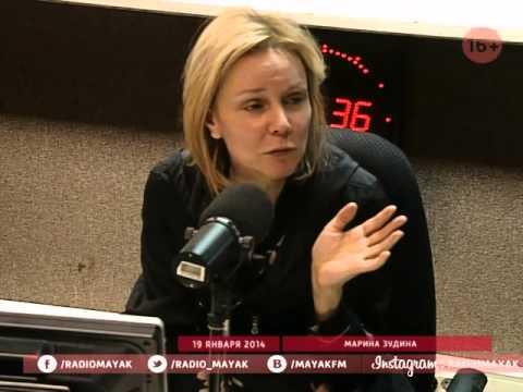 Марина Зудина на радио Маяк