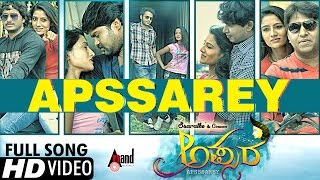 Apsssarey Song from Apsssarey Movie