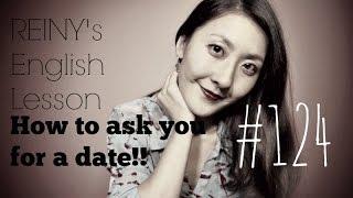 「英会話初心者のデートの誘い方!」REINY先生の英会話#124