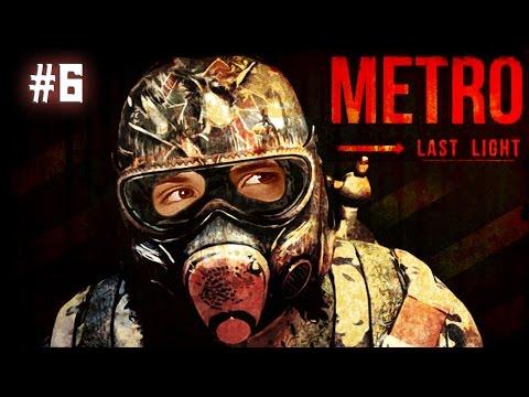 METRO Last Light с Аксалом - (6) - Болотная Эпопея