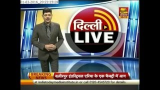 Pro Corporate League coverage on Aaj Tak