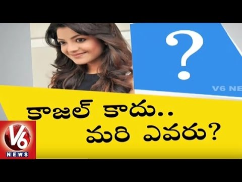 Kajal Aggarwal Not The Heroine Of Chiranjeevi's 150th film